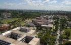 Concurso de servidor na UFMG vai preencher 29 vagas em Belo Horizonte e Montes Claros